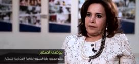 الفيلم الوثائقي للتوعية بمرض الزهايمر